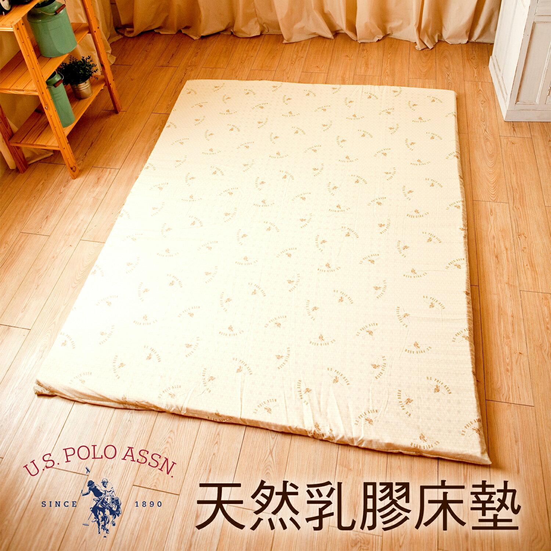 【名流寢飾家居館】U.S.POLO.100%純天然乳膠床墊.馬來西亞進口