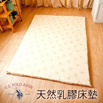 【名流寢飾家居館】U.S.POLO.100%純天然乳膠床墊.厚度10cm.標準雙人.馬來西亞進口