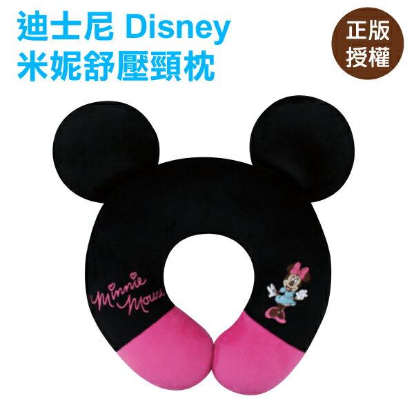 米妮造型舒壓頸枕 U型枕頭 旅行枕 飛機枕 迪士尼 Disney〔蕾寶〕