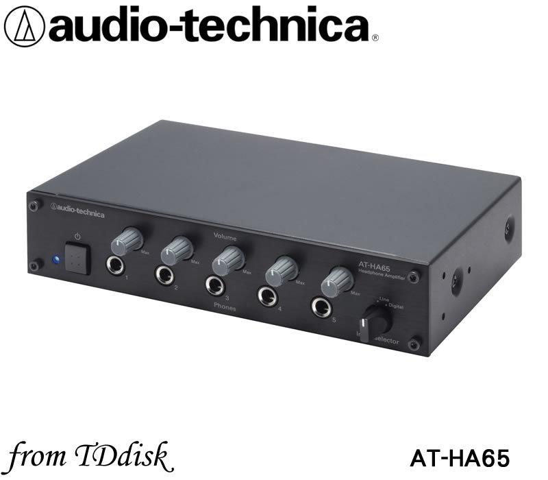 <br/><br/>  志達電子 AT-HA65 鐵三角 audio-technica 家用耳機擴大機/DAC/24bit 192kHz(台灣鐵三角公司貨)<br/><br/>