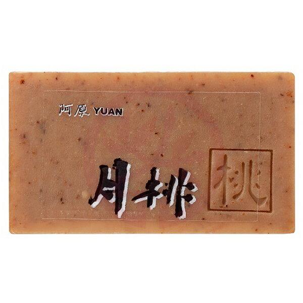 阿原肥皂 月桃皂(100g)x1
