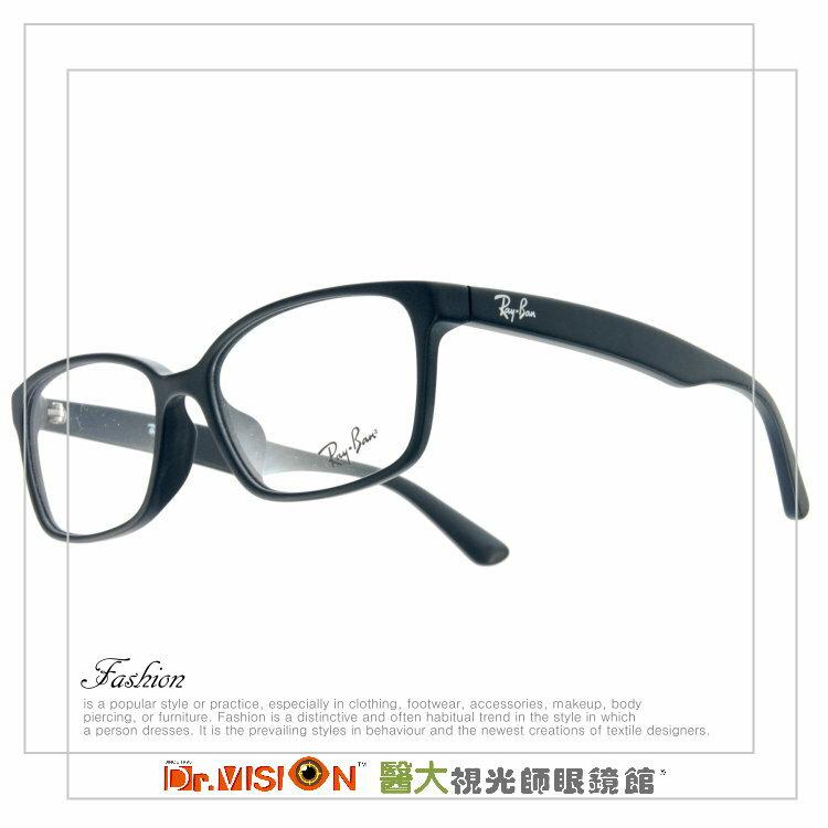屏東【醫大眼鏡】限量優惠 美國*Ray Ban RB5290D2477 光學框 附原廠鏡盒