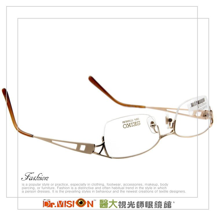 公司貨 屏東【醫大眼鏡】限量優惠 *日本SEIKO  T225-001光學框 附原廠鏡盒