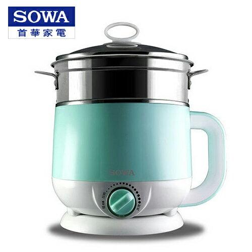淘禮網 SPK-KY1502M【SOWA首華】1.7L不鏽鋼美食鍋