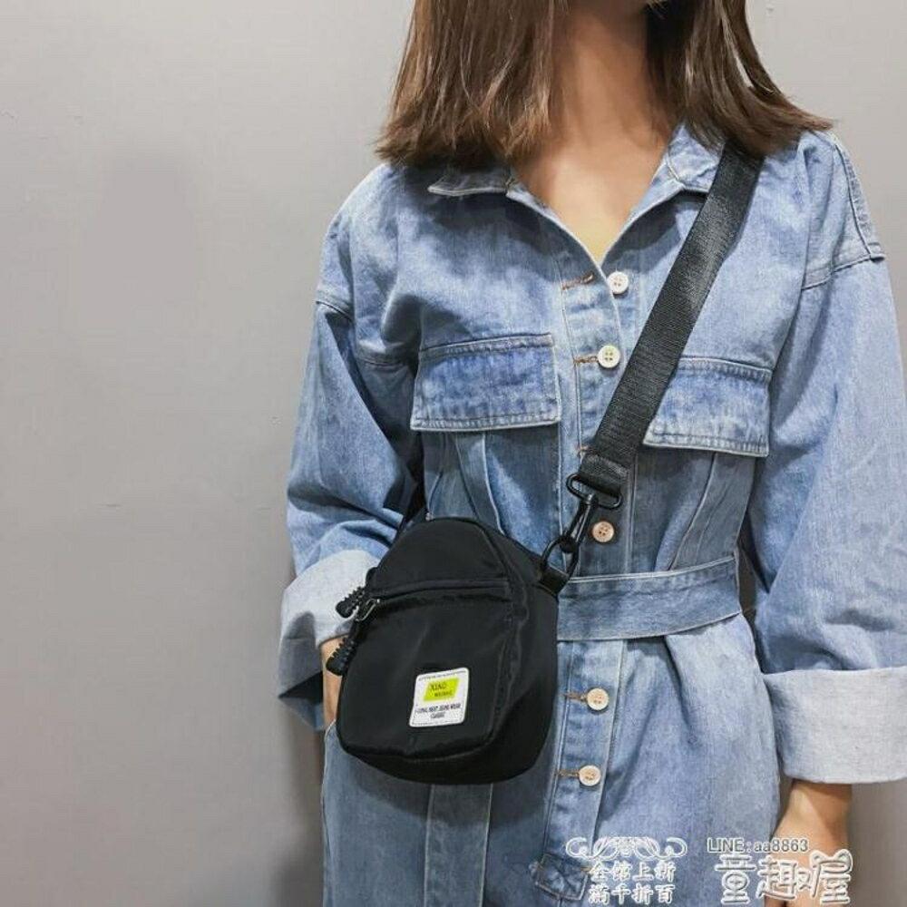 胸包 夏天小包包女胸包韓版時尚個性腰包百搭斜挎小方包潮   全館八五折