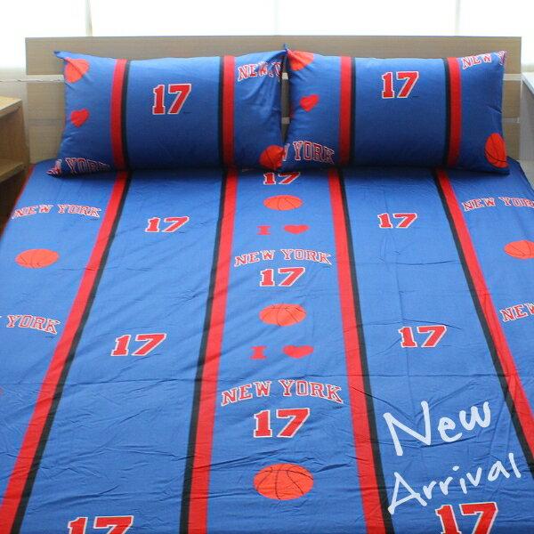 雙人床包枕套三件組【100%精梳棉台灣製造MIT】純棉透氣舒適 林書豪 17號 尼克隊 NBA 運動風~華隆寢飾