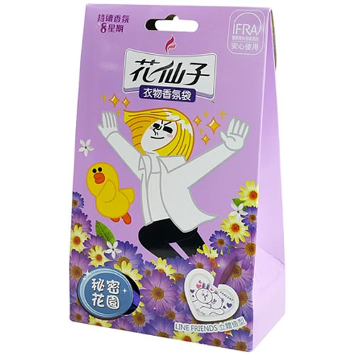 花仙子 卡通衣物香氛袋 LINE FRIENDS 祕密花園 10gX3入袋