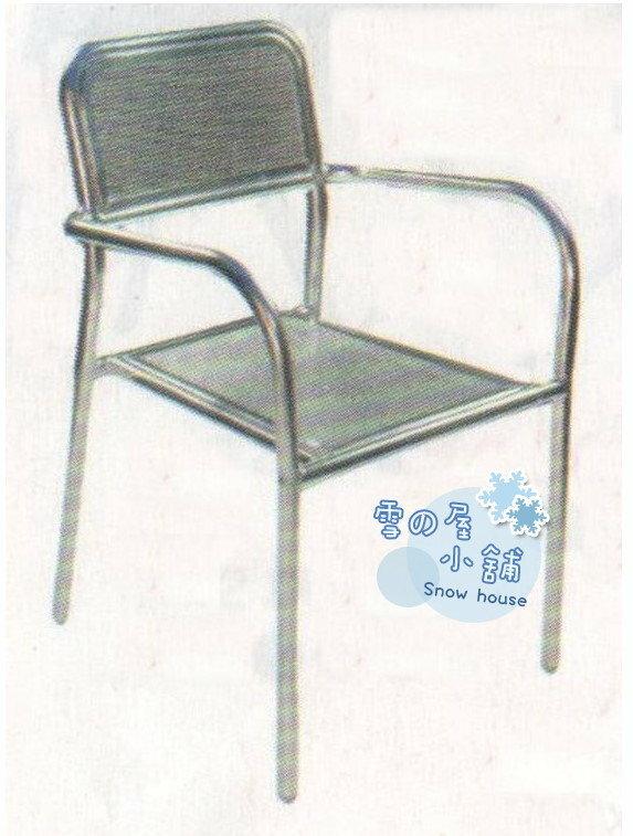 ╭☆雪之屋小舖☆╯O-64P15 鋁網椅/戶外摩登椅/戶外休閒椅/餐椅