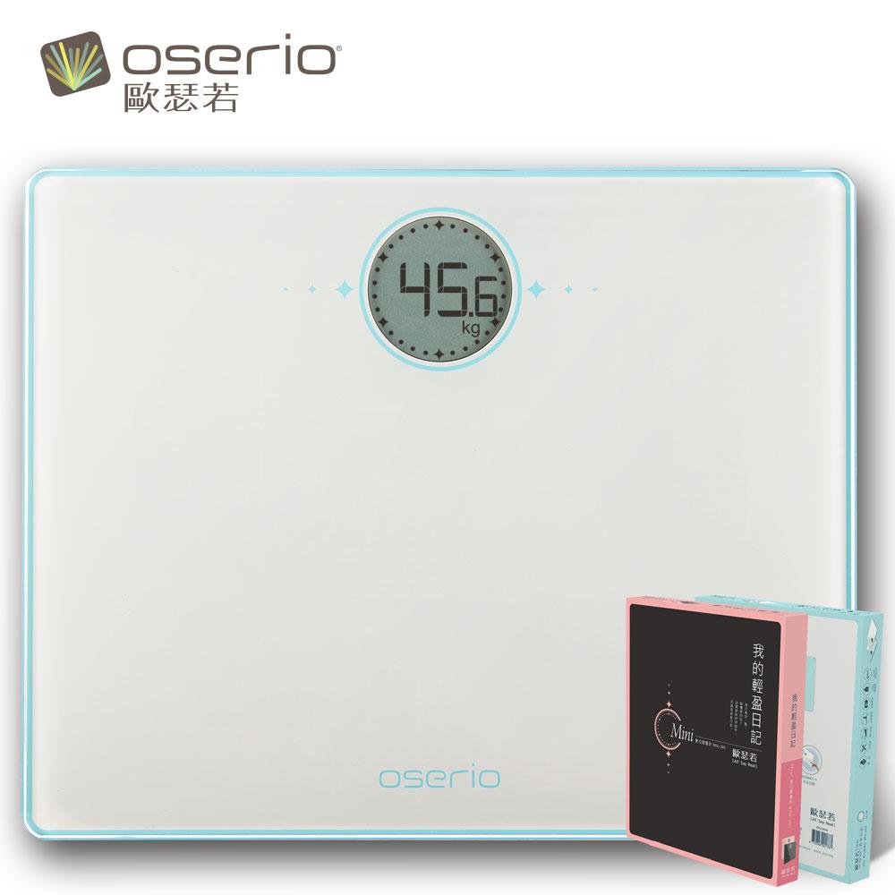 【oserio欧瑟若】数码体重计(BRG-205W)