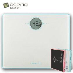 【oserio歐瑟若】數位體重計(BRG-205W) 點數5倍送