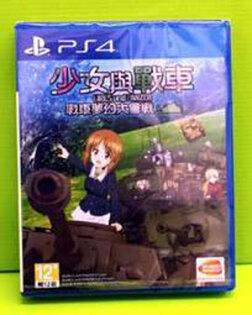 [刷卡價]PS4少女與戰車戰車夢幻大會戰繁體中文版