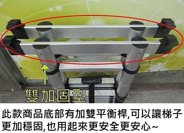 現貨》興雲網購【雙加固3.8米+3.8米A字梯(48管長)送輔助輪80142-118】鋁合金伸縮 梯子 工作摺疊梯《批發