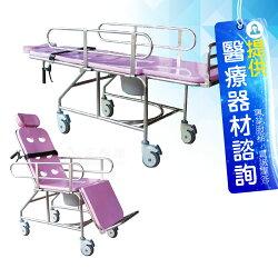 耀宏 沐浴床 (未滅菌) YH031-2 洗澡床椅