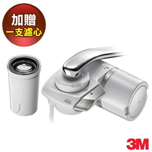 3M Filtrete AC300龍頭式濾水器特惠組 (一機二心) - 限時優惠好康折扣