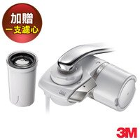 3M Filtrete AC300龍頭式濾水器特惠組
