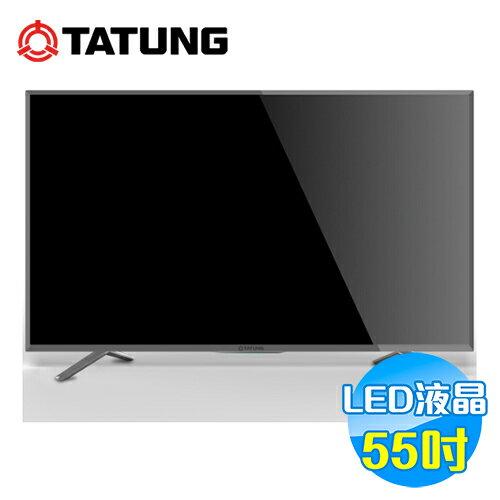 大同 Tatung 55吋FHD多媒體液晶顯示器 DH-55A50
