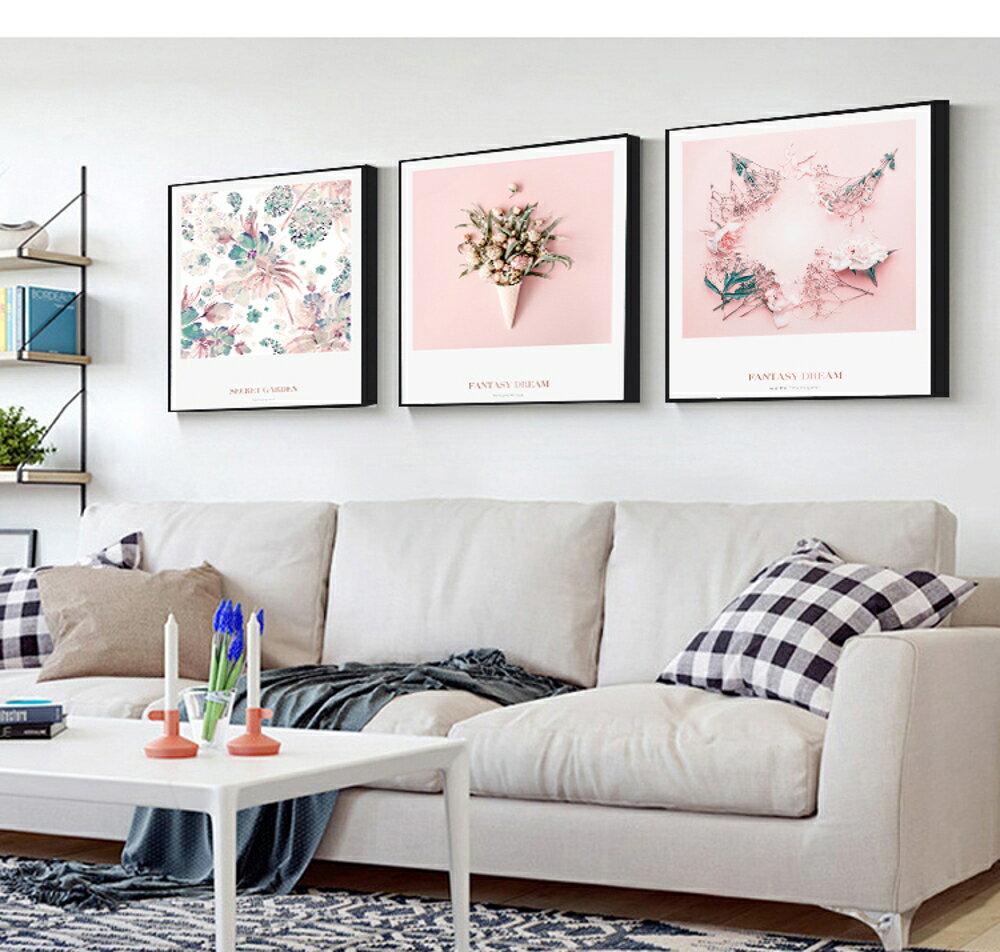 北歐壁畫三聯畫客廳裝飾畫現代簡約掛畫