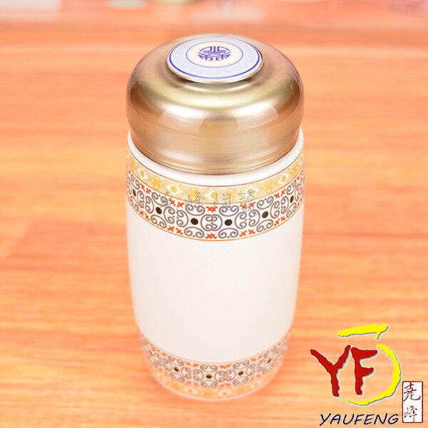 ★堯峰陶瓷★免運費 馬克杯專家 小型陶瓷雙層陶瓷保溫瓶 保溫杯 禮贈品