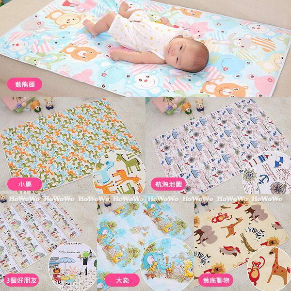 尿墊 三層加厚防水嬰兒床尿墊(大) RA01181