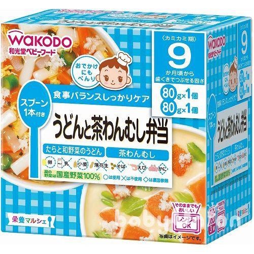 *R系列買六送一* Wakodo和光堂 - R43 烏龍麵茶碗蒸便當 9m (每周進貨效期有保障) 0