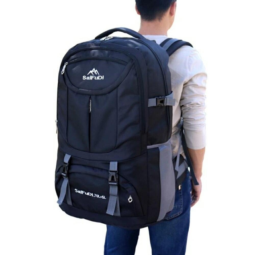 雙肩包男75升旅行超大容量背包65L多功能行李女旅游戶外登山包55L林之舍家居