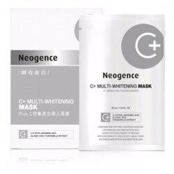 Neogence 霓淨思  Plus C密集美白導入面膜 6片裝  效期2020.04 【淨妍美肌】