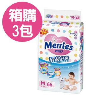 【悅兒樂婦幼用品舘】Merries 花王妙而舒 頂級舒爽紙尿褲 M66片(66片x3包)【箱購】