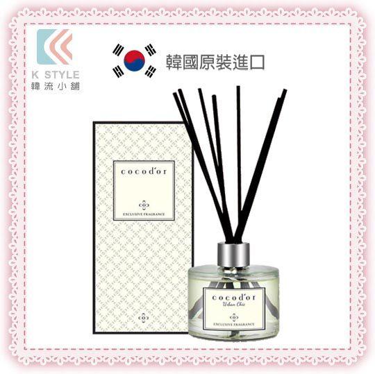 韓國 Cocodor 室內擴香瓶 200ml
