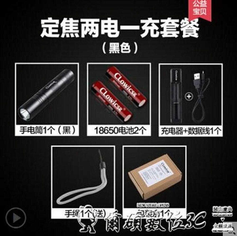 手電筒多功能戶外家用遠射5000迷你小led燈特種兵 清涼一夏特價