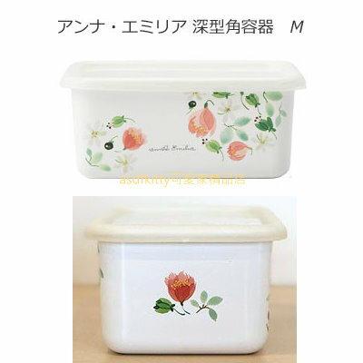 asdfkitty*日本 有蓋琺瑯保鮮盒-花鳥深型-M-烤盤/烤模-烤箱.水波爐可用-日本正版商品