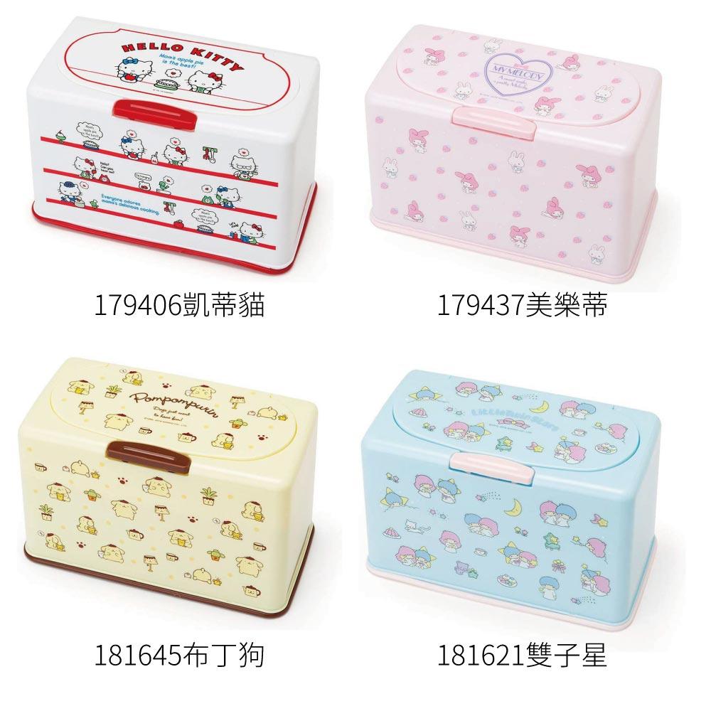 日本三麗鷗口罩收納盒可放60入口罩盒置物盒 日本進口