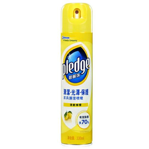 碧麗珠傢具清潔保養劑-檸檬330ml【愛買】