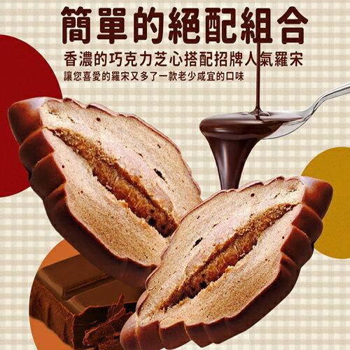 TOP招牌芝心 巧克力小羅宋三片 1