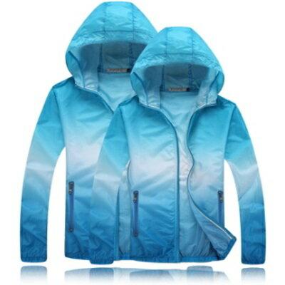☆防曬外套連帽夾克(單件)-防風防水遮陽透氣男女外套4色73ei13【獨家進口】【米蘭精品】
