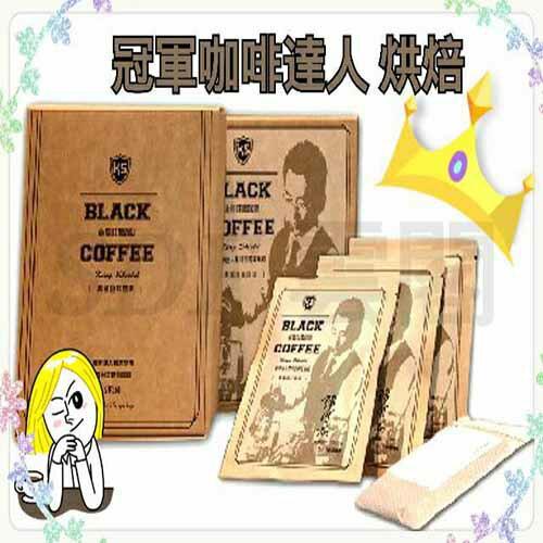 ?金盾 莊園級咖啡 2盒入/10包 (典藏掛耳式)→【SDF雲閣百貨】