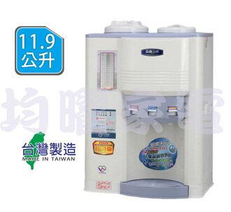 【均曜家電】【晶工牌】節能科技冰溫熱開飲機 JD-6211【全館刷卡分期+免運費】