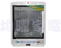 【均曜家電】(晶工牌)台灣製造紫外線殺菌三層烘碗機 EO-9053