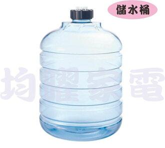 【均曜家電】晶工牌 5.8L開飲機聰明蓋儲水桶 JK-588 **可刷卡!免運費**
