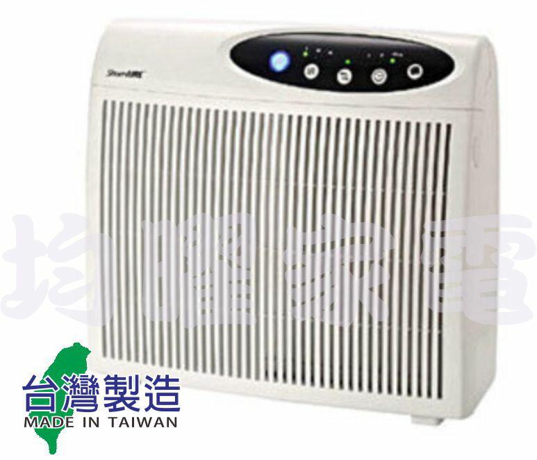 【均曜家電】適用5~10坪~Honeywell 靜音型空氣清靜機 HAP-16500-TWN/HAP16500 《刷卡分期+免運費》