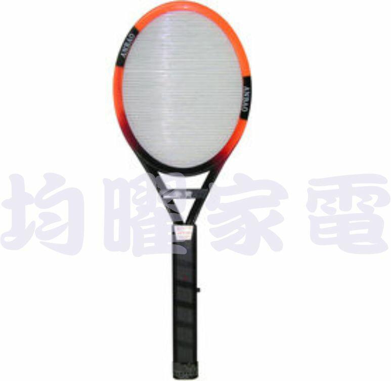 安寶強力大型電池式電蚊拍 AB-9902 /AB9902-(2入) 【刷卡分期+免運】