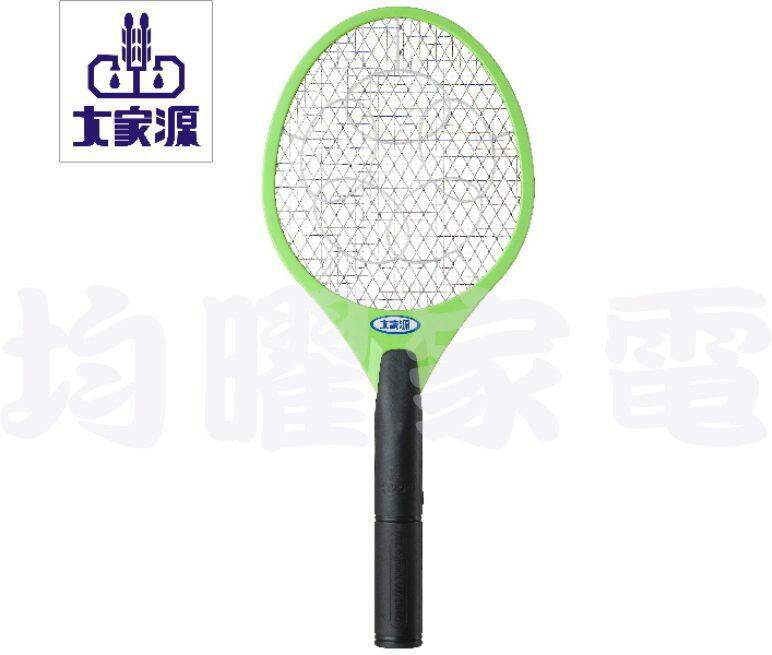 三層強力電蚊拍TCY~6003  TCY~6003~  免 ~