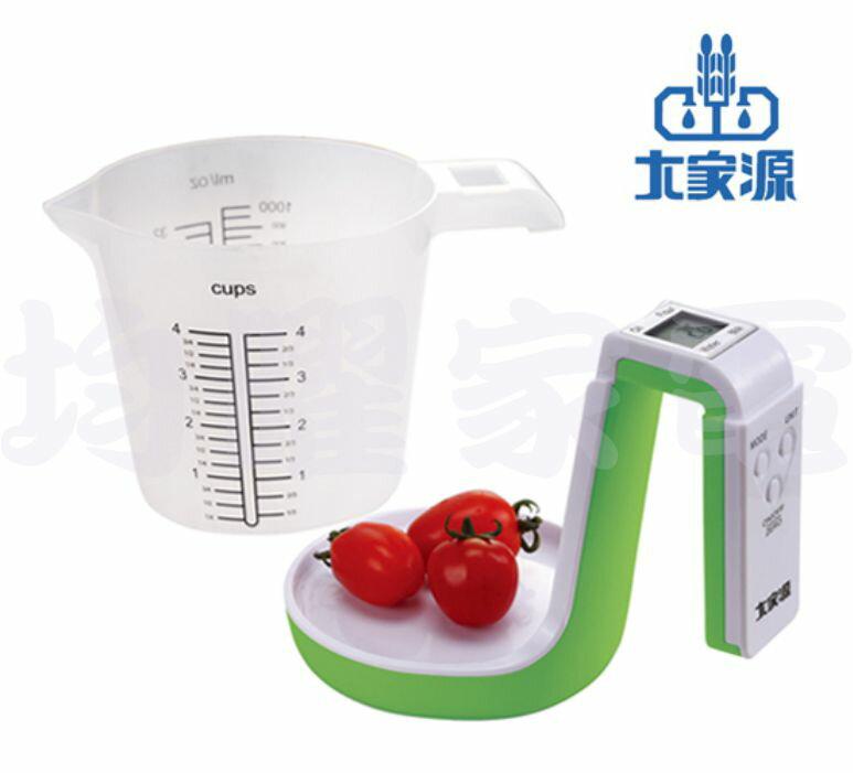 適用廚房、烘焙料理、老人食物測量~大家源多功能料理秤TCY-9201 《刷卡分期+免運費》