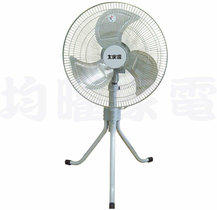 大家源-18吋商業立扇/工業立扇(TCY-8318)