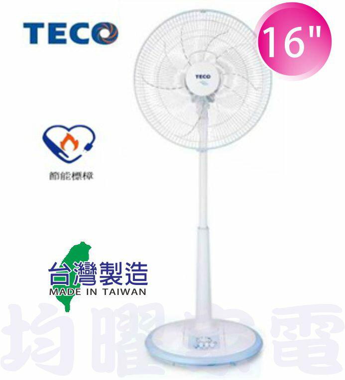 TECO】東元16吋定時立扇(XA1670AB)