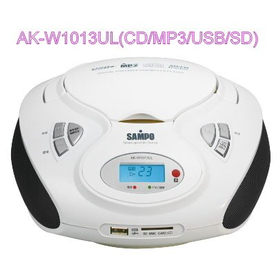 SAMPO聲寶手提CD/MP3/USB/SD音響 AK-W1013UL/AKW1013UL 《刷卡分期+免運費》
