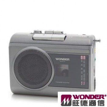 WONDER 卡式錄放隨身聽(WS-R13T)【刷卡分期+免運】