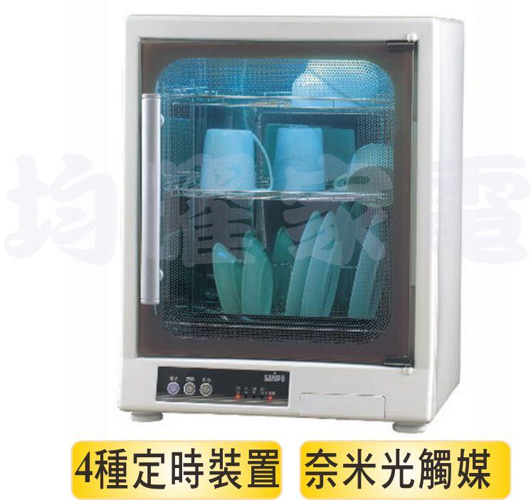 聲寶三層光觸媒紫外線烘碗機 KB-GD65U/KBGD65U 《刷卡分期+免運費》