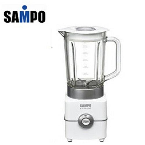 『SAMPO』☆聲寶 1.5L玻璃杯果汁機KJ-SA15G /KJSA15G