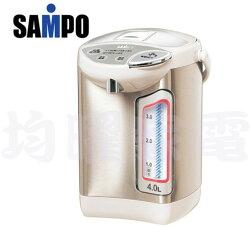 聲寶3段定溫微電腦熱水瓶,KP-YB40M/KPYB40M《刷卡分期+免運費》