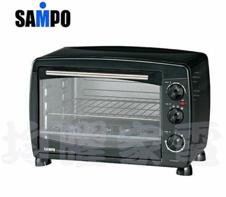 SAMPO聲寶30公升旋風大烤箱KZ-HA30C《刷卡分期+免運費 》
